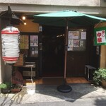 餃子屋 じなんぼ - 店舗外観 入口左横には「営餃中」の札(笑)