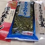 ダイソー - 料理写真:【2020.7.20(月)】購入した「うどん」「刻みのり」「そば」