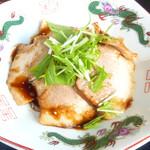 中華そば 日の出家 - ねぎ焼豚