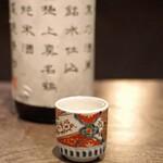 SECRETO - 真名鶴 純米吟醸 極上純米酒
