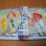 ヤオイソ - スペシャルサンド