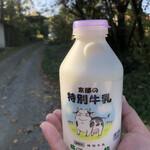 133453061 - これが特別牛乳