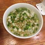 133457140 - 付け合わせのスープ。熱々、チョイこく、柚片?が入って後味さっぱり。