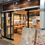 ぷーcafe -