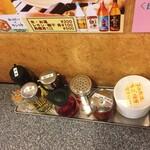 餃子屋 じなんぼ - 調味料