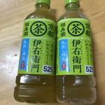 横浜 藤よし - デリバリーサイト注文特典のお茶
