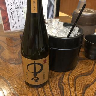 海鮮茶屋 魚吉 橋本店