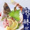 茨木 豊丸 - 料理写真:
