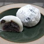 福寿家与八 - 黒豆塩大福餅