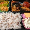 みずしま - 料理写真:焼きサバ弁当500円