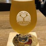 アオイブリューイングカフェ - ベルジャンホワイトビール