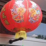 東方明珠飯店 - 外観 3 【 2012年6月 】
