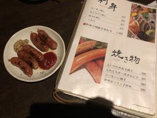 博多もつ鍋専門 食べ放題居酒屋 筍庭 -