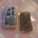 吉野屋 - 料理写真:弁慶力餅 1個¥97