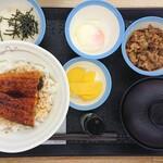 松屋 - 料理写真:うなとろ牛皿御膳 ¥1100