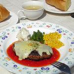レストラン ブル - ハンバーグランチ(イタリアン)サラダもつきます。