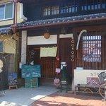 ロカシカカフェ - 外観は、町家カフェ。