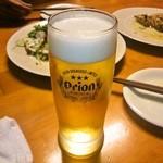 びすとろ海畑 - ビールはやっぱりオリオンです