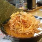 くるまやラーメン - 超ネギ味噌(基本これです)
