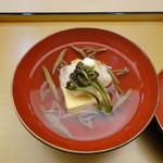 しち十二候 - 椀 アラ 玉子豆腐 じゅん菜