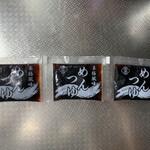 京丹波 - 料理写真:とりあえず使わなかった麺つゆ。誰かいい消費方法教えてください