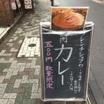 Shimbashifurenchimizan -