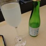 しち十二候 - 日本酒スパークリング