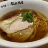 湯河原 飯田商店 - 料理写真:醤油らーめん。さすがの味。バランスも良いけどたかい
