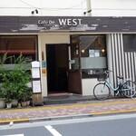 WEST - 永寿総合病院東バス停前
