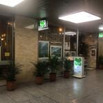 マヅラ喫茶店 - 2020年7月。訪問