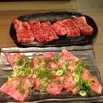 焼肉 牛若丸 - ハラミと黒毛和牛塩タン