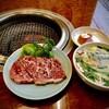 高野牛肉店