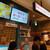 bb.q OLIVE CHICKEN cafe - 外観写真: