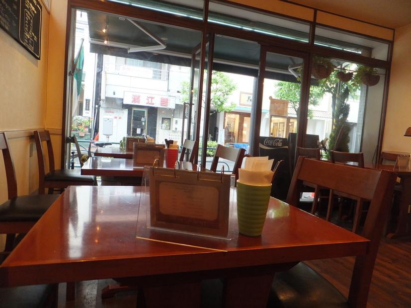 Atsu Caffe'