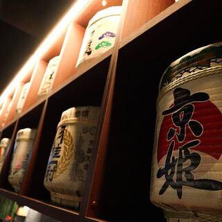 """日本酒好き必見!""""本日の日本酒""""グラス1杯650円(税抜)~"""