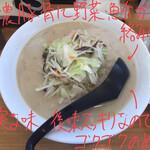 133537024 - 長崎ちゃんぽん 880円(+野菜のみ大盛り 200円)