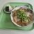 備中県民局 食堂 - 料理写真:チャーシュー麺&おにぎり 2020年7月