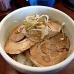 一世風靡 - 料理写真:チャーシュー丼