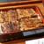 うなぎ南風 - 美味しく食べれました。
