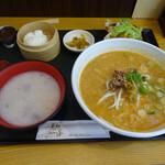 菜館Wong - 自家製胡麻坦々麺セット