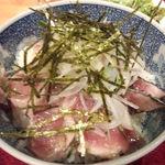 尊 - 枕崎かつおの柚子塩丼アップ