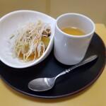 天木 - 冷製茶碗蒸しと冬瓜とカツオの博多蒸し