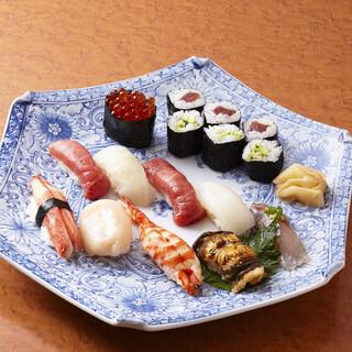 四季折々の新鮮な食材