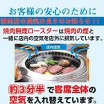 熟成焼肉Gyudo! -