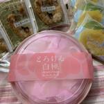 ガトー・ド・ボワイヤージュ - 焼き菓子[馬蹄パイ]と[塩レモンスフレ]←(限定)もついでに買いました。