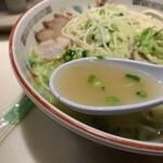 こむらさき - スープ