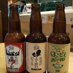 回転寿司函館まるかつ水産 - ドリンク写真: