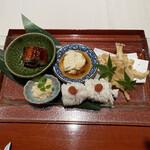 Kigaruniwashokuhana - 八寸