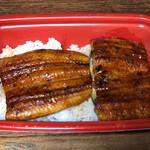 松屋 - うな丼W 1390円(税込)