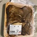 肉の太田屋 - 料理写真: